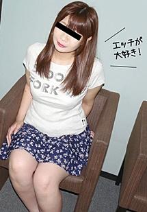 10musume 030719_01 素人初撮り!お父さん、ごめんなさい