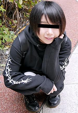10musume 081721_01 ショートヘアの似合うエッチが大好きな素人娘をゲットしました