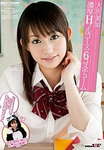 FC2-PPV-1224188 Mika Osawa Uncensored Leaked 大沢美加无码流出 (SDMT-131)