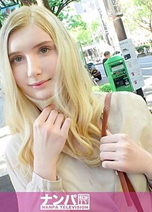 200GANA-2491 マジ軟派、初撮。 1641 表参道を颯爽と歩く正真正銘の金髪白人美女!耳に優しく触れると呆けた表情に…