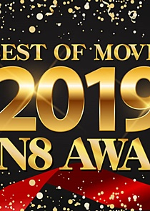 Kin8tengoku 3184 KIN8 AWARD BEST OF MOVIE 2019 10位~6位発表 / 金髪娘