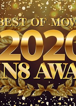 Kin8tengoku 3338 KIN8 AWARD BEST OF MOVIE 2020 5位~1位発表 / 金髪娘