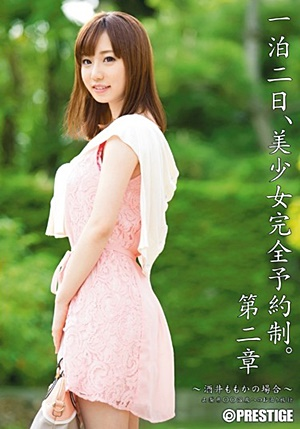 ABP-085 UNCEN 一泊二日、美少女完全予約制。 第二章 ~酒井ももかの場合~ Momoka Sakai