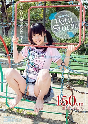 AMBI-046 Uncensored Leaked Petit Story 6 発育途上あさみちゃんの4つのお話 土屋あさみ Asami Tsuchiya