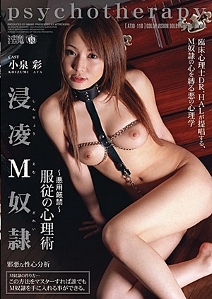 ATID-116 Uncensored Leaked 浸凌M奴● 小泉彩 Aya Koizumi