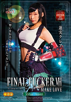 CSCT-010 FINAL FUCKER.VH MAKELOVE 蓮実クレア