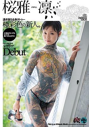 DASD-726 透き通る全身タトゥー 極彩色の新人。Debut 桜雅凛