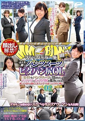 DVDMS-676 顔出し解禁!! マジックミラー便 一流企業で働くパンツスーツのピタパン尻OL編 vol.02