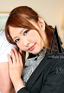 HEYZO-1972 After 6 Make Me Wet And Fuck My Pussy - Nanako Asahina