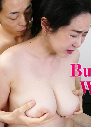HEYZO-2543 巨乳人妻のイケナイ情事Vol.3 - 結城綾音