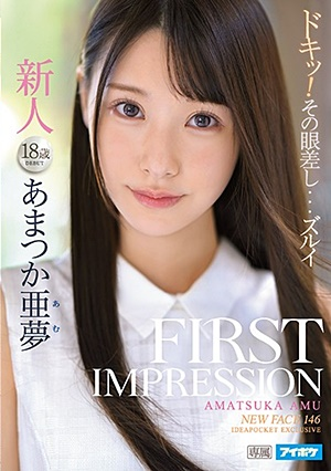 IPX-573 FIRST IMPRESSION 146 あまつか亜夢