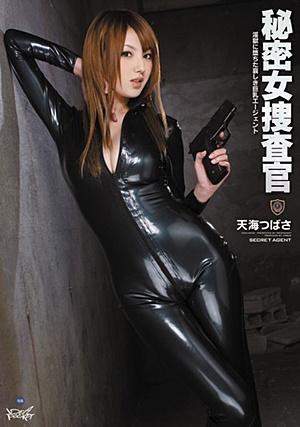 IPZ-014 UNCEN 秘密女捜査官~淫獄に堕ちた哀しき巨乳エージェント~ 天海つばさ