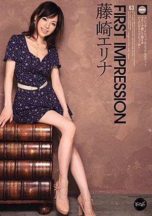 IPZ-057 Uncensored Leaked  First Impression 藤崎エリナ Erina Fujisaki