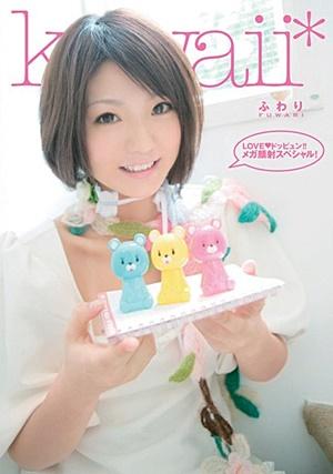 KAWD-137 UNCEN LOVE◆ドッピュン!! メガ顔射スペシャル! ふわり