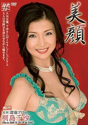MDYD-340 Uncensored Leaked 美顔 桐島千沙 Saeko Higuchi