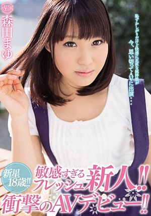 MIDE-086 Mosaic  新星18歳!!敏感すぎるフレッシュ新人!!衝撃のAVデビュー!! 森田まゆ