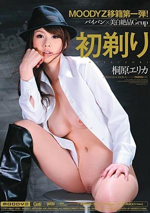 MIGD-324 Uncensored Leaked 初剃り 桐原エリカ Erika Kirihara