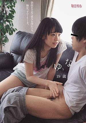 MUM-277 Uncensored Leaked 勃起をさせて笑みを浮かべる。痴女っ子ローリータ。 姫川ゆうな Yuna Himekawa