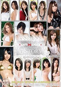 MXSPS-653 MAXING HISTORY Vol.2