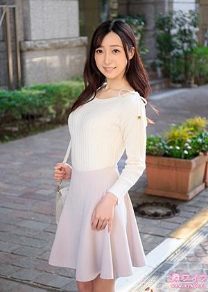 Mywife No.1091 最上 美香【破解】