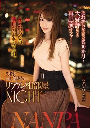 NNPJ-457 あれから(失恋の夜)10か月…大好評につき再出演オファー!