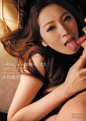 PGD-627 Uncensored Leaked いやらし~い接吻とセックス 小川あさ美 Asami Ogawa