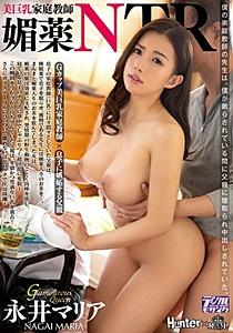 ROYD-001 美巨乳家庭教師 媚薬NTR 永井マリア