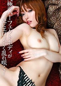 S2MBD-006 アンコール Vol.6 : 美祢藤コウ