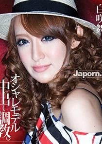 S2MBD-019 アンコール Vol.19 : 白咲舞