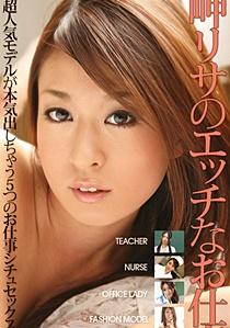 S2MBD-022 アンコール Vol.22: 岬リサ