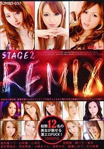 Tokyo Hot S2MBD-037 ステージ2リミックス: 総勢12名の美女が魅せる激エロFUCK!