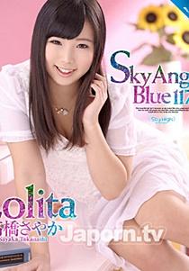 SKYHD-121 スカイエンジェル ブルー Vol.117 : 高橋さやか