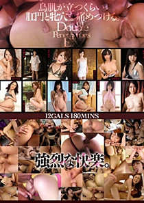 SKYHD-127 Double Penetrations EX 12Girls 180mins : あずみ恋, 中野ありさ, 朝桐光