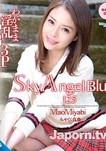 SKYHD-131 スカイエンジェル ブルー Vol.125 : みやび真央