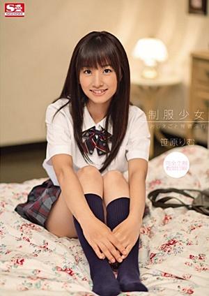 SNIS-046 UNCEN 制服少女 おしえごと背徳淫行 笹原りむ Rimu Sasahara