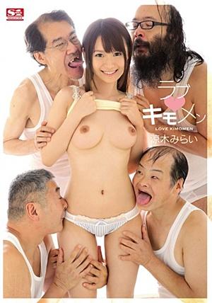 SNIS-312 UNCEN ラブ◆キモメン 涼木みらい Mirai Suzuki