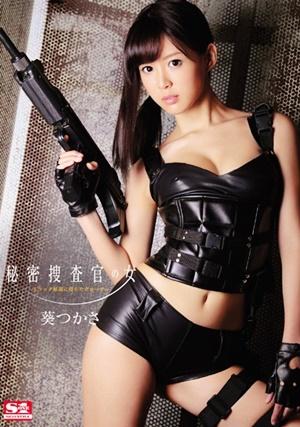 SNIS-519 UNCEN 秘密捜査官の女 ドラッグ奴●に堕ちたクローザー 葵つかさ