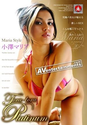 TRP-055 UNCEN トラトラプラチナ Vol.55 : 小澤マリア
