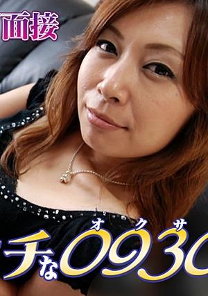 H0930 ki210509 西崎 真知子 30歳