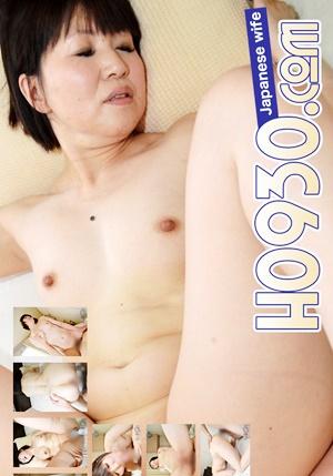 H0930 ki210518 中川 真由美 43歳