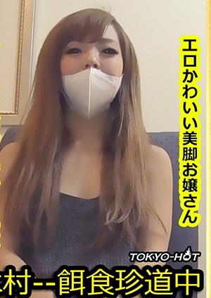 Tokyo Hot k1414 餌食牝 -- 上川沙織