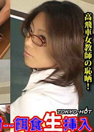 Tokyo Hot kb1631 チーム木村番外編生挿入 -- 荒川継美