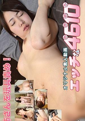 H4610 ki200927 羽田 まなみ 25歳