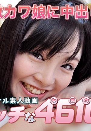 H4610 ki201213 早野 麗花 19歳