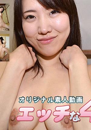 H4610 ki201220 羽田 まなみ 25歳