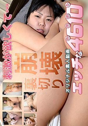 H4610 ki201231 井上 美佳