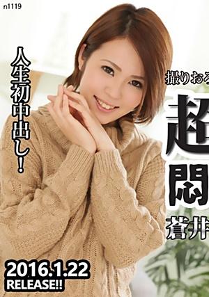 Tokyo Hot n1119 超敏感娘悶絶初中出し