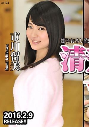 Tokyo Hot n1124 清楚系少女寸止悶絶カン