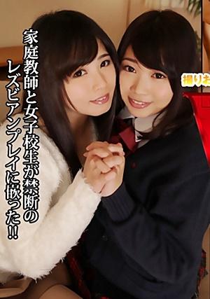 Tokyo Hot n1126 Wカン 広瀬真琴/中原翔子