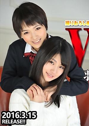 Tokyo Hot n1134 Wカン 市川留美/羽田真里